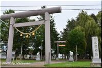 佐呂間神社 狛犬(佐呂間町) - 北海道photo一撮り旅