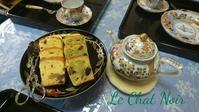 お豆のケーキ - クラフト教室Le Chat Noir(ル シャノワール) 東京大田区、駅前のデコパージュ・ソスペーゾトラスパレンテ(3Dデコパージュ)クラフトもティータイムも楽しく
