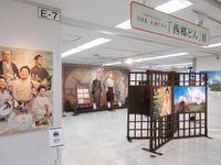 東武百貨店 池袋店 第37回 大鹿児島展 - 池袋うまうま日記。