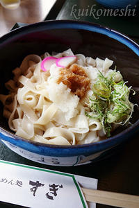【西尾市】めん処 すぎ 6 - クイコ飯-2