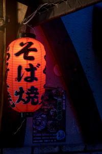 そば焼 - ホンテ島 日記