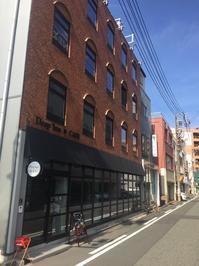 Drop Inn  Cafe & Bar - 裏LUZ