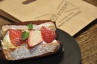 『food scape』のフレンチトーストのいちごサンド♪ - a&kashの時間。