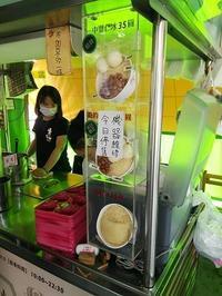 (台中:かき氷)暑くなって美味しさ倍増の「一中豊仁冰」 - メイフェの幸せ&美味しいいっぱい~in 台湾