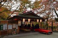 幕末京都逍遥その18「舌切茶屋(清水寺)」 - 坂の上のサインボード