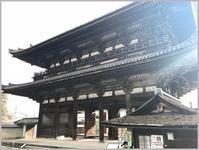 南禅寺の後に仁和寺へ立ち寄り - つれづれなるままに