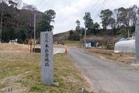 本佐倉城跡フォトギャラリー - 近代文化遺産見学案内所