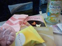 【Suicaーな】お菓子を食べながら大宮へ【西瓜BBA】 - お散歩アルバム・・秋の涼風