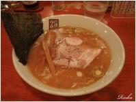 煮干らーめん 玉五郎 @大阪/梅田 - Bon appetit!