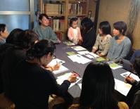 あまたの会『HoneyAnt流麹講座』ご報告 - MOTTAINAIクラフトあまた 京都たより