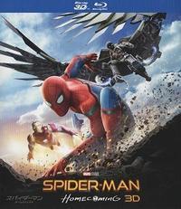 『スパイダーマン/ホームカミング』 - 【徒然なるままに・・・】