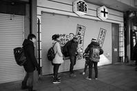 2018,1,26 Tokyo Snap その2 - 死すべきキモオタ~或いは怠惰な脂肪の塊~