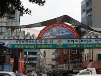 釜山で行きたいところ - クルーズとパリ旅行
