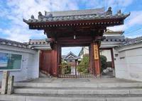 九應寺きゅうおうじ - Pilgrim 東西南北巡礼記