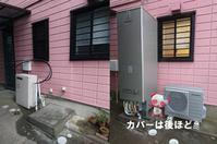 シルバー色 - 西村電気商会|東近江市|元気に電気!
