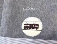 阪急電車のアップリケ - puffsleeve