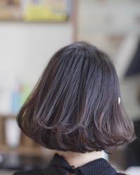 ボブよりボブなのはボブだけ - 空便り 髪にやさしいヘアサロン 髪にやさしいヘアカラー くせ毛を愛せる唯一のサロン