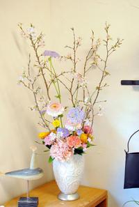 本日お届けの花は♪ - 本日、吉日。