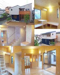 浜松・鴨江の家 - アトリエMアーキテクツの建築日記
