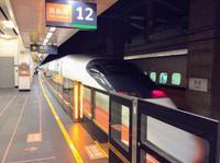 台湾新幹線に乗ります。日本の新幹線に似てます。 - 設計事務所 arkilab