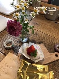 mimiばん教室。紅茶と林檎のブリオッシュ。 - ちいさな幸せのある毎日