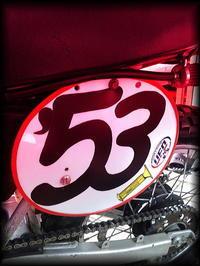 "『 '53... 』 - ""Live  to  like  carburetor"""