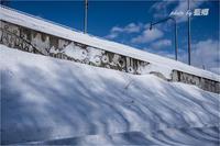 「積雪キャンバス」 - 藍の郷