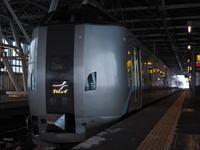 商船三井フェリーに乗る! - 8001列車の旅と撮影記録