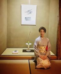 赤坂・辻留さんで席主デビュー❣️ - 八巻多鶴子が贈る 華麗なるジュエリー・デイズ
