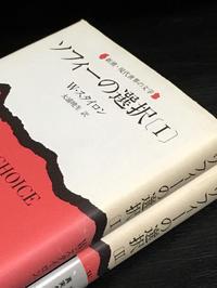 好きな本のピックアップ - 素敵なモノみつけた~☆