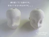【わーくログ】顔を作っています - アコネスのおもちゃ箱 ぽつぽつ更新ブログ