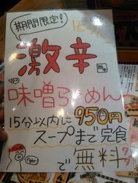 【中学生】凄いの見つけました【家庭学習】 - 家庭教師山崎の「戦いはまだ始まったばかりだ」