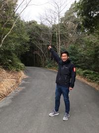 いざ! 山登り!! - Bd-home style