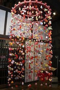瀬戸屋敷の吊るし雛 - つれづれ日記