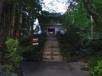 経ヶ岳登山記録(2011,9,25) - ポンタ爺さんの山日記