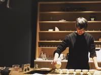 3月10日茶と和のペアリング幻幻庵a.k.a.に来るの巻 - a.k.a.の日々