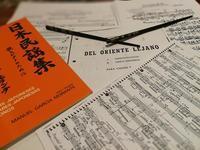 日本の歌@バルセロナ - 谷めぐみ~スペインの心を歌う~