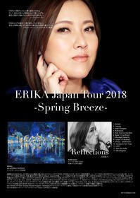 ERIKA Japan Tour 2018 -Spring Breeze- - Jazz Vocalist ERIKA のNew York パッションライフ