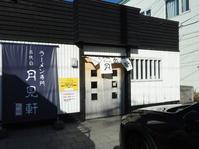 2017.10.21 三代目月見軒 - ジムニーとピカソ(カプチーノ、A4とスカルペル)で旅に出よう