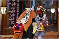 獅子神御祈祷神事3 - 休日PHOTOブログ