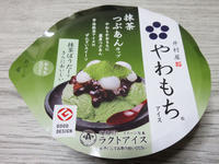 やわもちアイス 抹茶つぶあんカップ@井村屋 - 池袋うまうま日記。