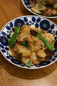 鶏の黒酢煮 - KICHI,KITCHEN 2