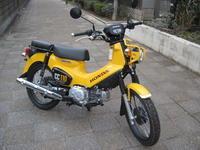 クロスカブのタンデム仕様 - バイクの横輪