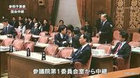 朝日新聞に宣伝協力367 - 風に吹かれてすっ飛んで ノノ(ノ`Д´)ノ ネタ帳