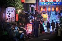 Yokochou night - note