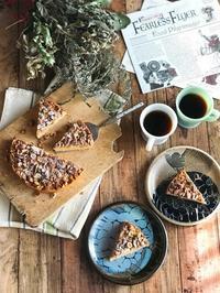 木の実のタルト - 菓野香な暮らし