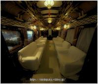 HYPER VISION @鉄道博物館#008 - ルリビタキの気まぐれPATA*PATA