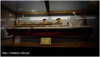 HYPER VISION @鉄道博物館 #009 - ルリビタキの気まぐれPATA*PATA