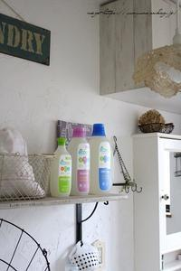 【セリア】お勧め新商品&【ecoverエコベール洗剤】当選♪嬉しいこと続きの一日 - neige+ 手作りのある暮らし
