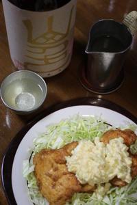 久米桜酒造「久米桜山色」純米無濾過 - やっぱポン酒でしょ!!(日本酒カタログ)